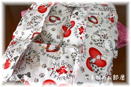 オーダー 猫ベッド 2個 ②-2