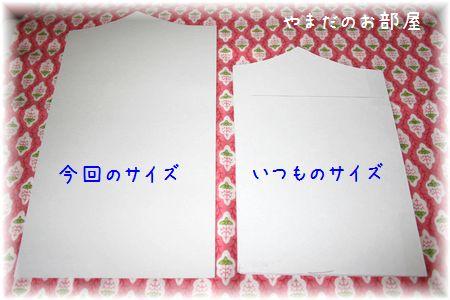 オーダー 特大グラニーバッグ1-②