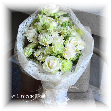 チャンちゃんの旅立ちの花束