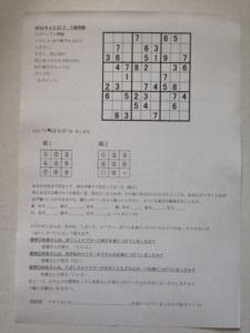 201504253