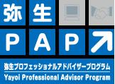 pap_foot_logo.png