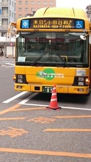 s-20150228_040.jpg
