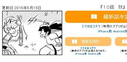 ブログスクショ編集09