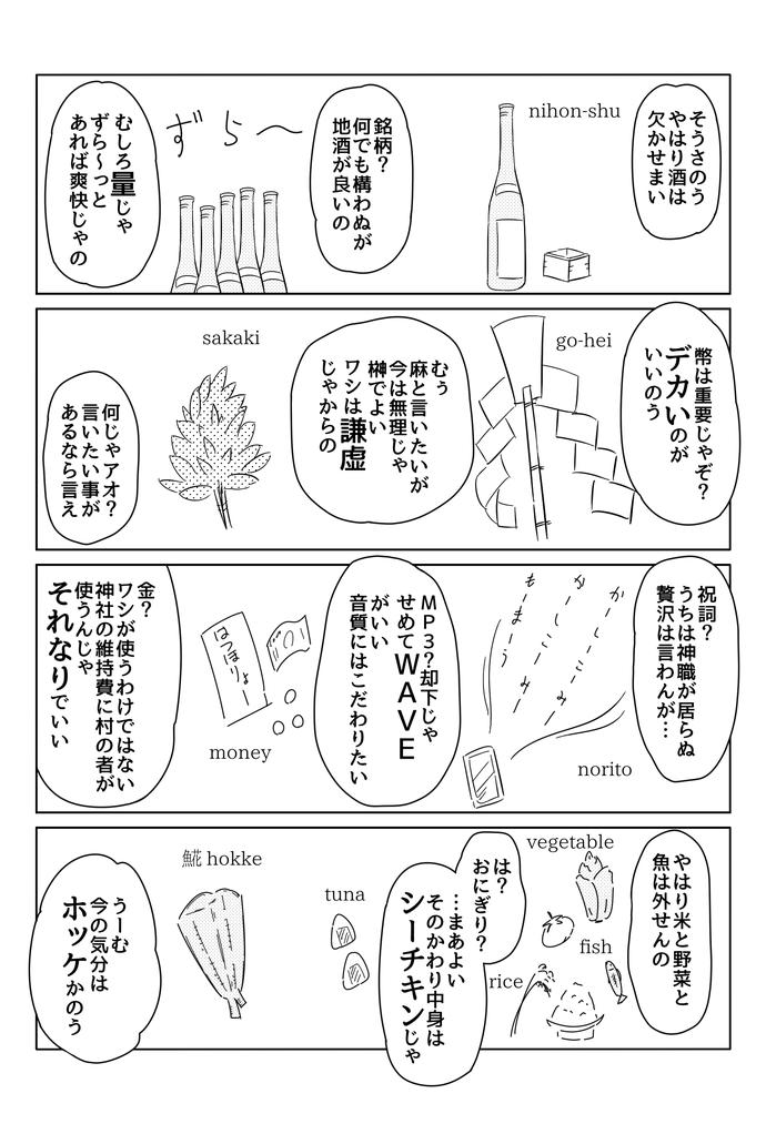アオ1601