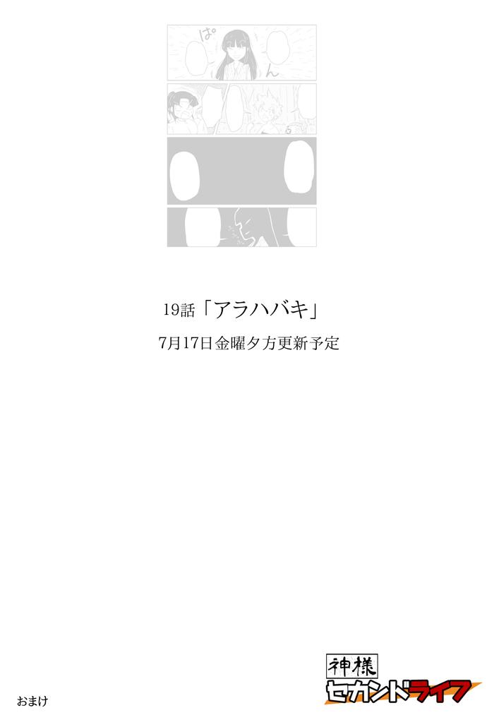 アオ1811