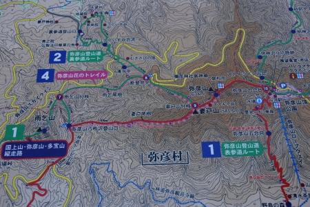 51弥彦山マップ