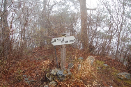 5鷲ノ巣山