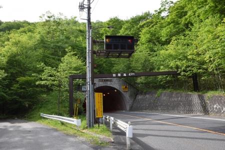 1トンネル