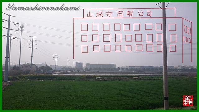 s-DSC_0048-1_01.jpg