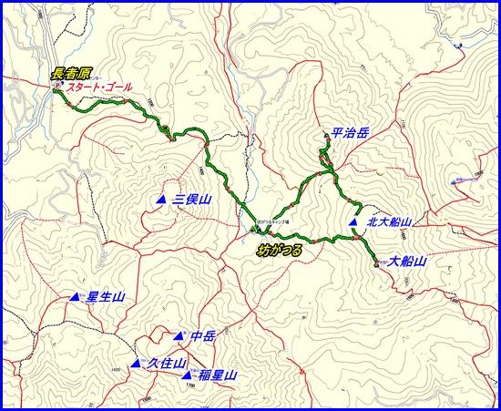 001 九重山