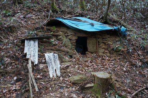 炭焼き小屋跡