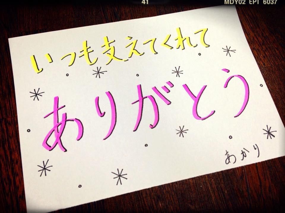 fc2blog_20150219012028148.jpg