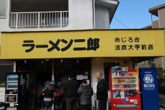 150128めじろ台法政大学前店 (2)_R