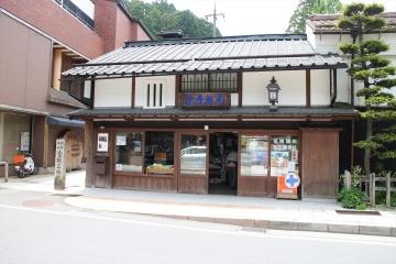 150613高野山 (86)_R