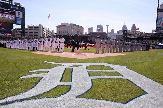 Detroit Tigers 20150704