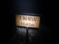 P3300116c.jpg