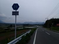 P5110019c.jpg