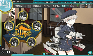 KanColle-150528-00552092.png