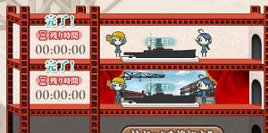 KanColle-150605-19591739.png