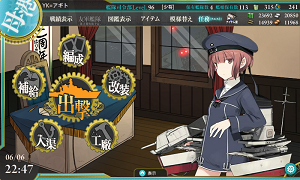 KanColle-150606-22474310.png