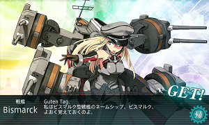 KanColle-150607-01345329.png