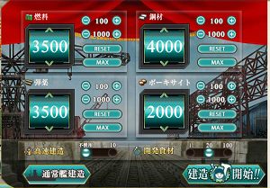 KanColle-150610-20113812.png