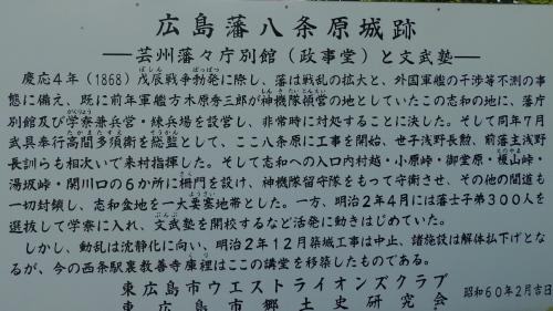 神機隊・説明文