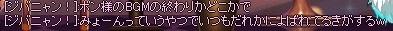 2015_05_09_03_20_56_000.jpg