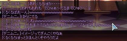 2015_05_09_04_04_04_000.jpg