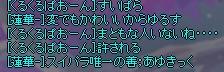 7dcb03fb53c7f540db845d24c977a7a6.png