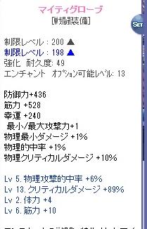e4c85e6805c28d108e9316d8acfa0b6b.png