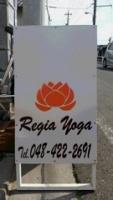 regia yoga 1
