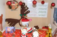 クリスマス授業3