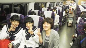 新幹線乗車4