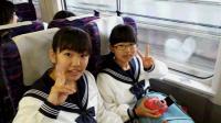 新幹線乗車2