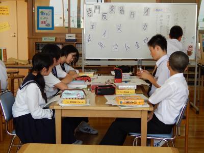 国語授業2