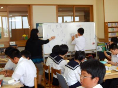 国語授業1