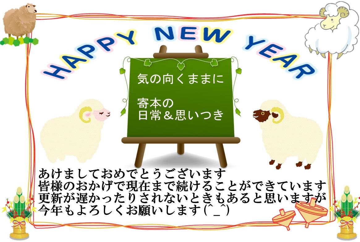 年賀状画像ブログ