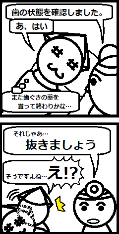 2014122416511207c.png