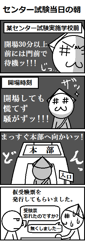 20150109213440f59.png