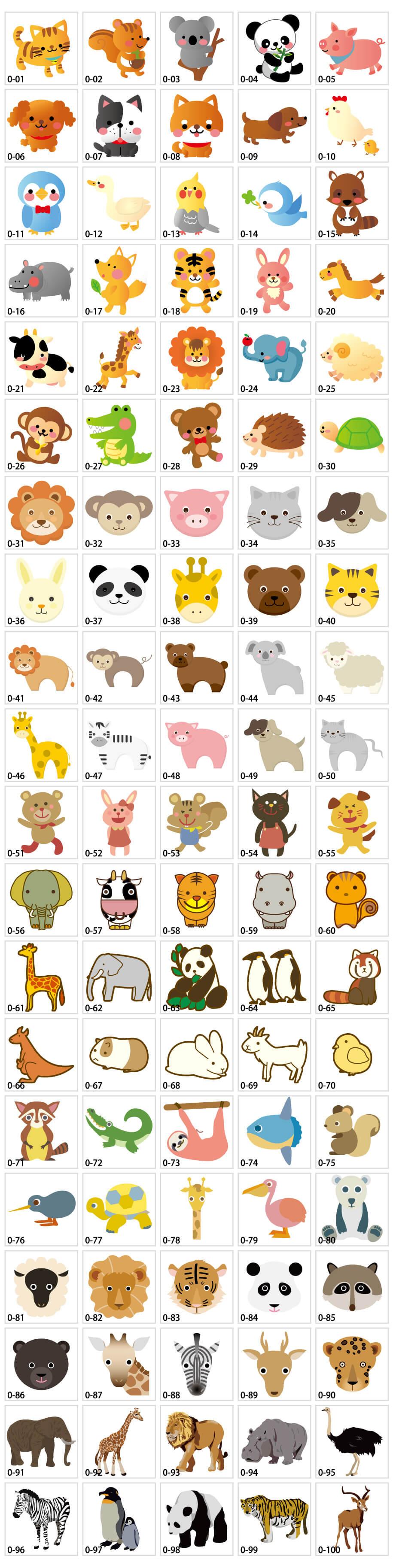 動物のイラスト素材100点が無料(商用可) - freebie ac 無料素材サイト情報