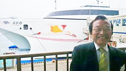 【「あかね」就航記念試乗会】-1