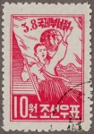 北朝鮮・国際婦女節(1953)