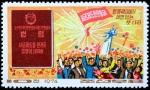 北朝鮮・無税国家