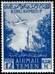 イエメン・タイズのミナレット(航空)