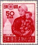 日本国憲法50年