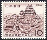 姫路城(1964)