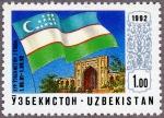 ウズベキスタン・独立1周年