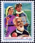中国・寧夏回族自治区