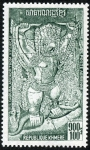 カンボジア・ガルーダ